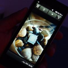 Foto 4 de 8 de la galería lg-gw990-el-primer-telefono-con-procesador-intel-moorestown en Xataka Móvil
