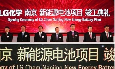 LG Chem se apunta a la fiebre del Plug-in china y abre una fábrica de baterías allí