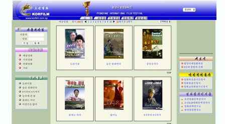 Festival De Cine Corea