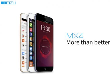 El Meizu MX4 con Ubuntu confirmado: lo veremos en el MWC 2015