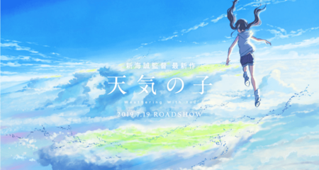 Makoto Shinkai Weathering With You