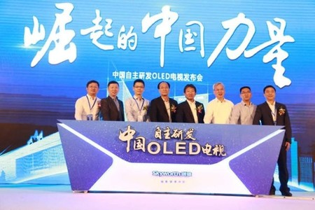 """Las teles OLED """"made in china"""" podrían llegar a Europa el año que viene"""
