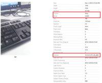 Sony C530X HuaShan, un posible smartphone de gama media, sale a la luz