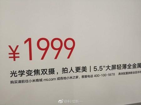 El futuro Xiaomi X1, primero de la gama Lanmi, nos muestra su precio antes de tiempo