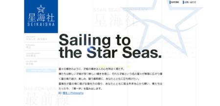 Seikaisha, una editorial japonesa que ha dado con el colmo de la exclusividad