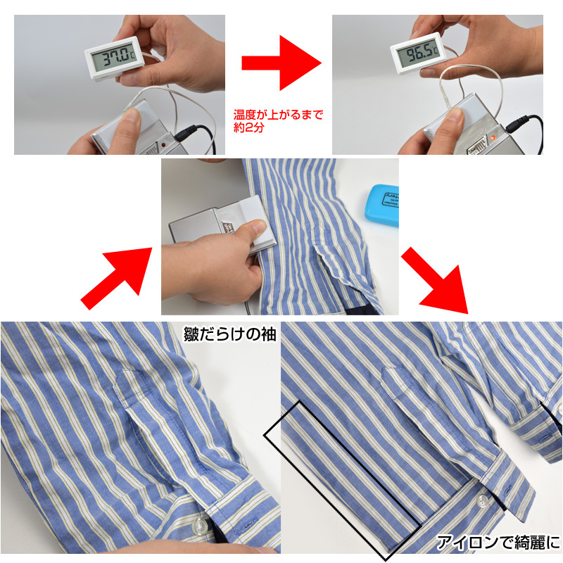 USB Handy Iron