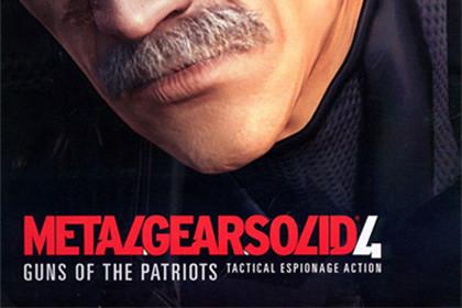 Fecha de salida para 'Metal Gear Solid 4'
