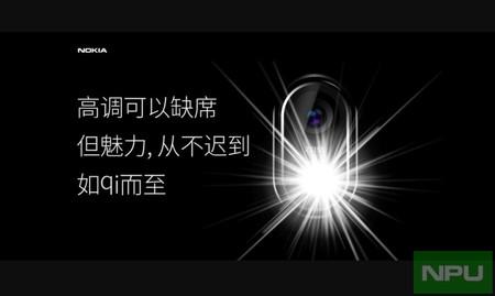 Un Nokia 7 con cámara Zeiss apunta a ser el próximo lanzamiento de HMD