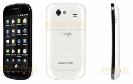 Nexus S Blanco