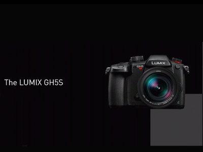 Panasonic muestra su nueva Lumix GH5S y nuevas videocámaras para el consumidor