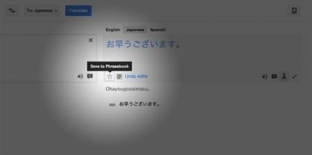 Google Phrasebook: todas tus traducciones en un mismo sitio