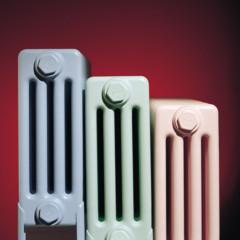 Foto 3 de 5 de la galería radiadores-de-colores en Decoesfera