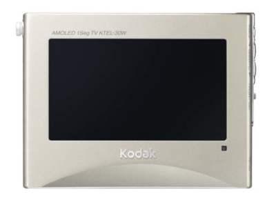 Kodak KTEL-30W Elite Vision