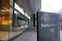 La concesión de préstamos ICO cae un 70% en 2013