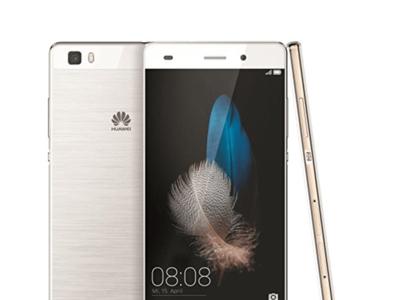 Huawei P8 Lite por 149 euros y envío gratis