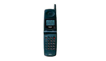 Teléfono móvil NEC NTT DoCoMo Digital Mova