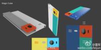En Xiaomi también piensan en teléfonos modulares