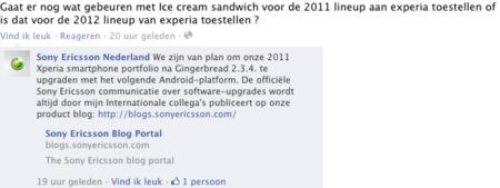 sony-ericsson-ice-cream-sandwich.png
