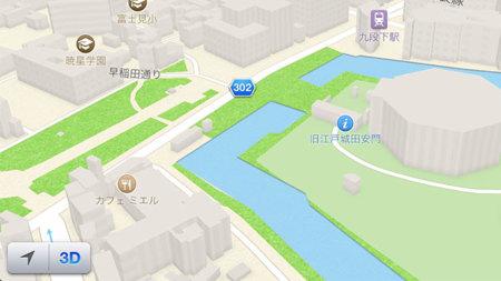 Mapas de iOS