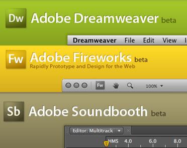 Adobe CS4 algunas aplicaciones en fase beta para probar