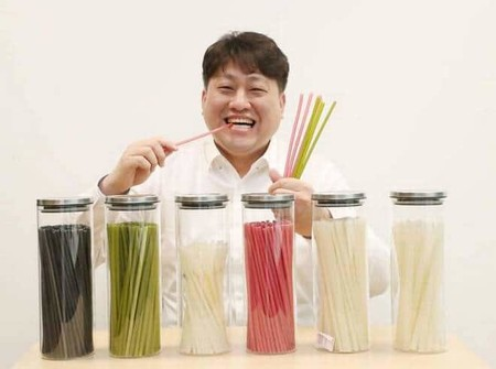 Yeonji Gonji1 1