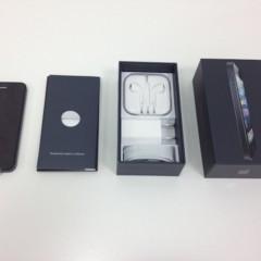 Foto 3 de 13 de la galería el-iphone-5-ya-esta-aqui en Applesfera