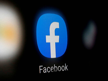 Ahora Investigaran Al Marketplace De Facebook La Union Europea Y Reino Unido Temen Que Tenga Practicas Anticompetitivas