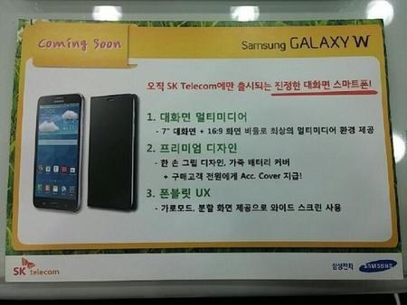 Samsung podría crear un Smartphone de 7 pulgadas