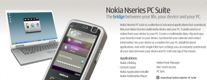 Nokia Nseries PC Suite