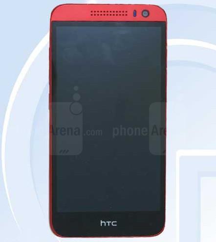 HTC Desire 616, un nuevo HTC para la gama media con corazón MediaTek