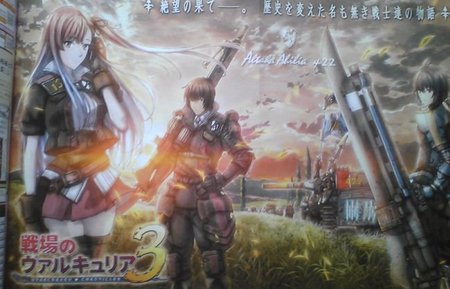 'Valkyria Chronicles 3' confirmado, pero para PSP