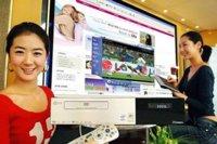 LG compite en el mercado del Media Center