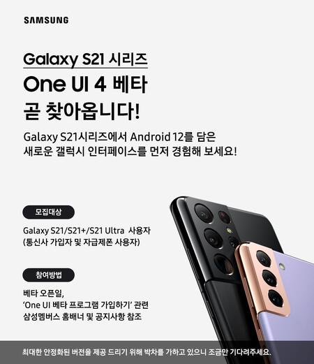Galaxy S21 Beta