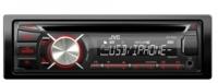 JVC lanza sus nuevos equipos de sonido para coches en España