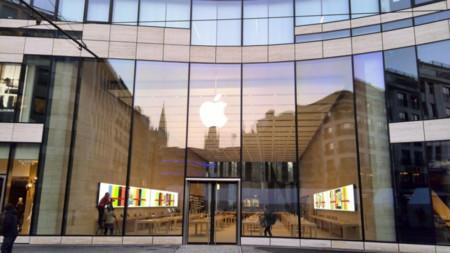 Apple Store en Düsseldorf, Alemania