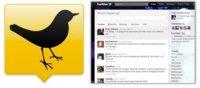 Twitter habría comprado TweetDeck por entre 40 y 50 millones de dólares