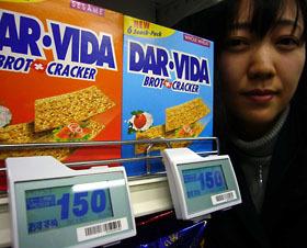 Tinta electrónica en el supermercado