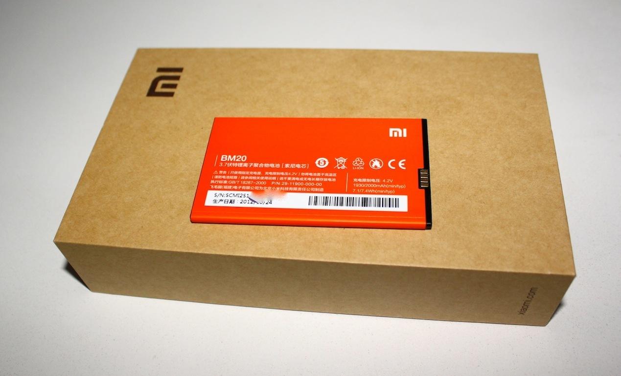 Foto de Xiaomi M2 (8/23)