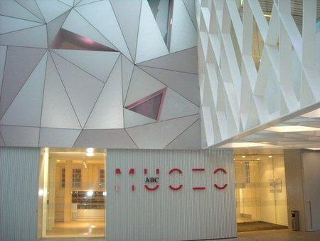 Museo ABC de dibujo e ilustración, realizado por Aranguren y Gallegos