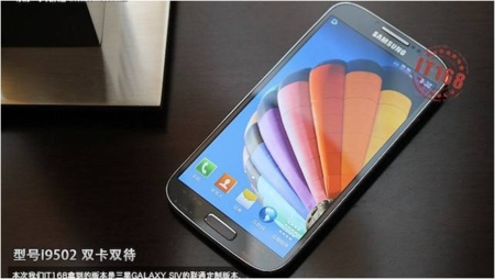El Samsung Galaxy S4 es probable que sea así