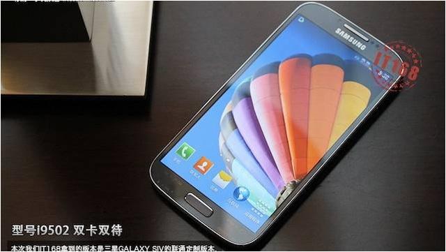 Posible Samsung Galaxy S4
