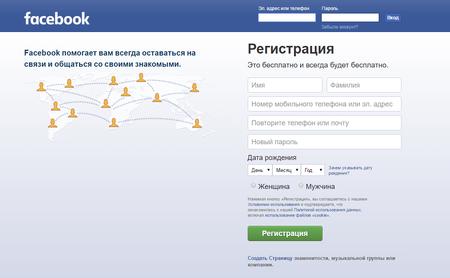 Facebook En Rusia