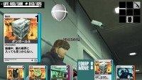 Metal Gear Acid: ¿jugamos a las cartas?