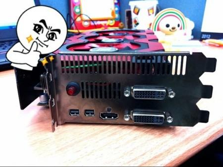 AMD 7970 X2