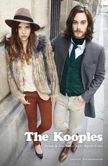 kooples5
