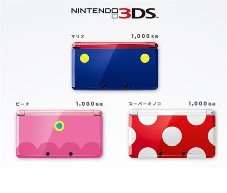 Nintendo 3DS Mario Peach Toad Japón