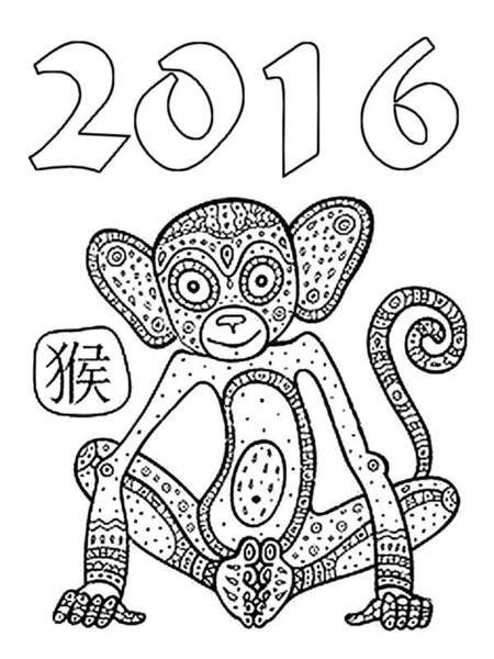 2016 Anochinodelmono