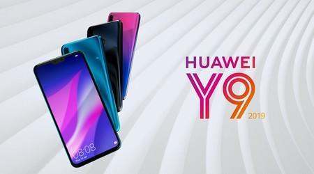 """Huawei Y9 (2019): pantalla de 6,5"""", batería de 4.000 mAh y cuatro cámaras potenciadas con inteligencia artificial"""
