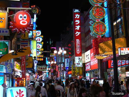 Japón: un país de contrastes