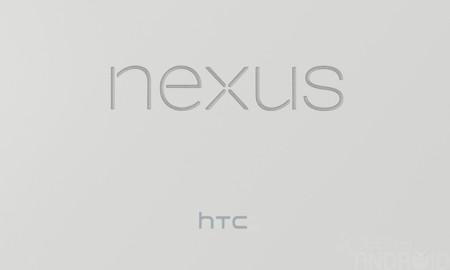 Una nueva filtración deja al descubierto más características de los Nexus Sailfish y Marlin